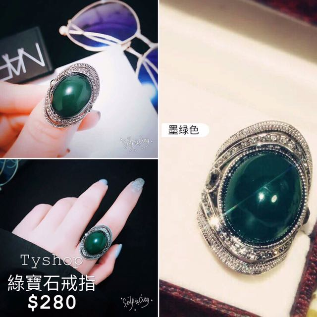 超美自留💗圖騰復古風綠寶石戒指