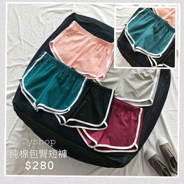 運動居家🏃🏼♀️純棉包臀顯瘦短褲 熱褲 沙灘褲
