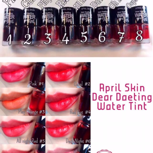 April Skin Dear Daeting Water Tint