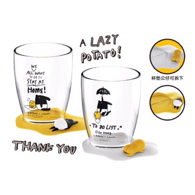 🥚超cute現貨🥚放空玻璃杯