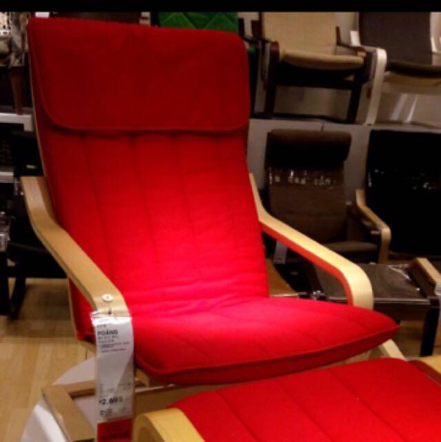 IKEA紅色POÄNG扶手椅+墊腳椅