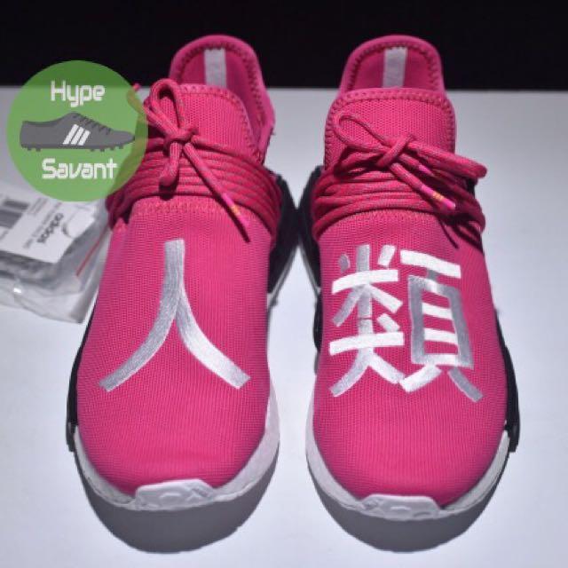 c396a91d42b85 Pharrell X Adidas NMD Human Race Shock Pink