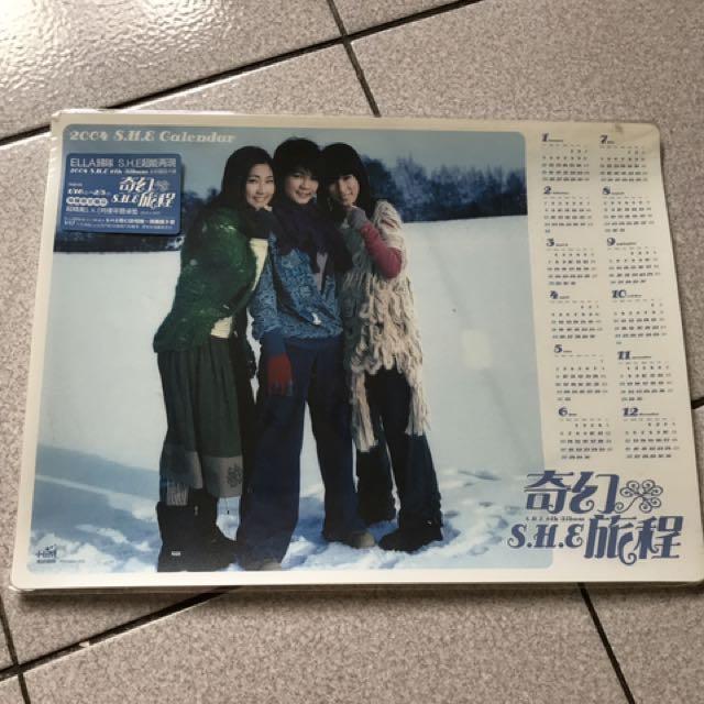 S.H.E田馥甄奇幻旅程桌墊(38*28cm)