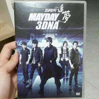 BN Mayday 3DNA Movie DVD