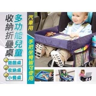 車用多功能兒童折疊桌