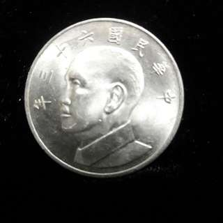 古董伍圓硬幣,民國63年台灣銀行發行發行