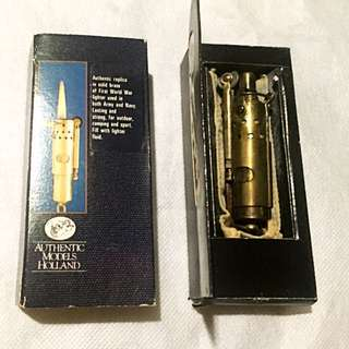 World War Lighter - Replica