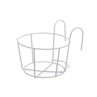 Hanging Metal Pot Stand / Rack that aids Drainage