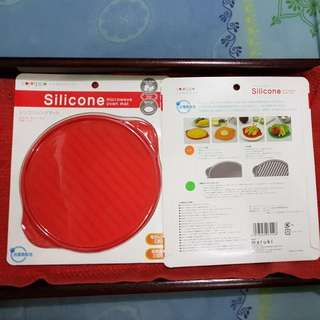 Silicone Microwave Oven Mat