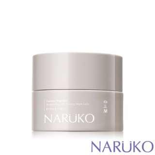 NARUKO牛爾 白玉蘭鑽采超緊緻晚安凍膜EX 60g