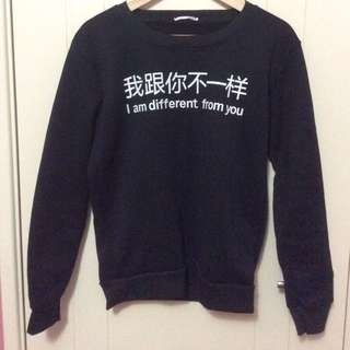 Chinese Character Black Pullover