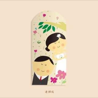 Dreamy Wedding Packets 10 Pcs