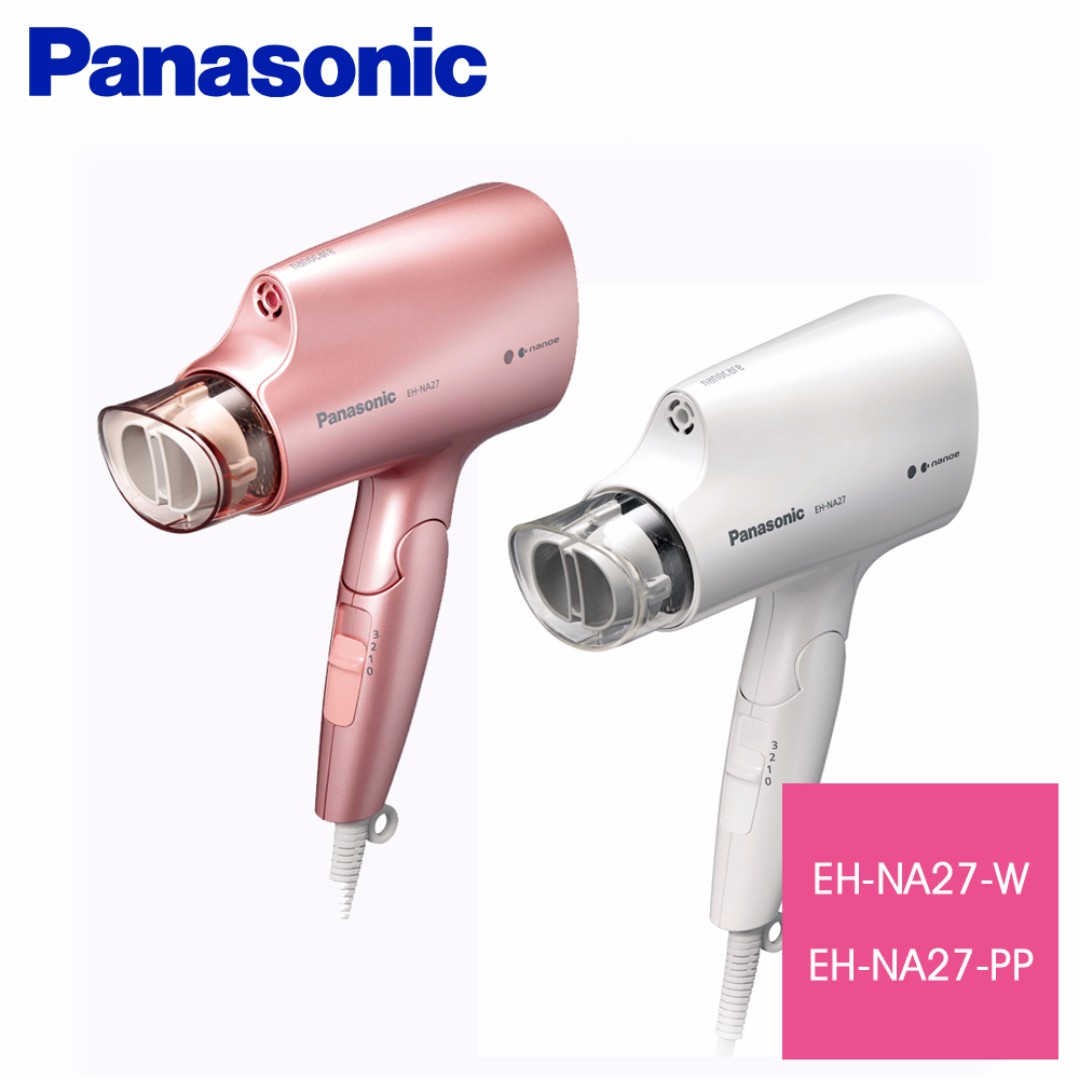 粉色 Panasonic奈米水離子吹風機 EH-NA27-PP