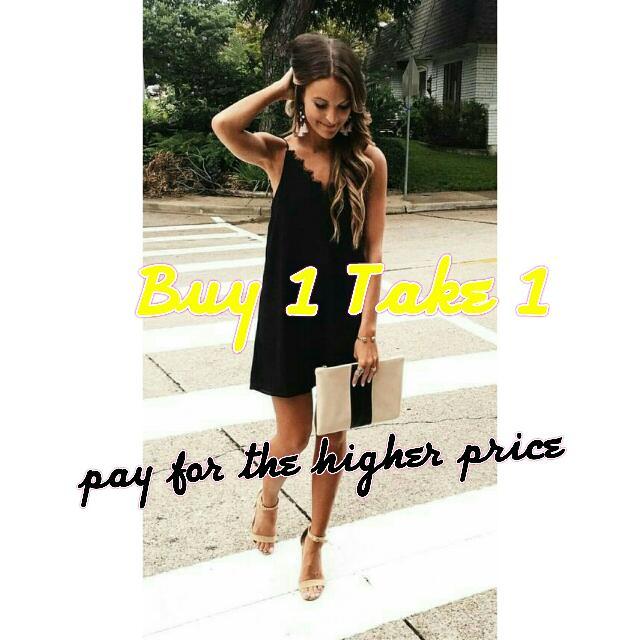 Buy 1 Take 1
