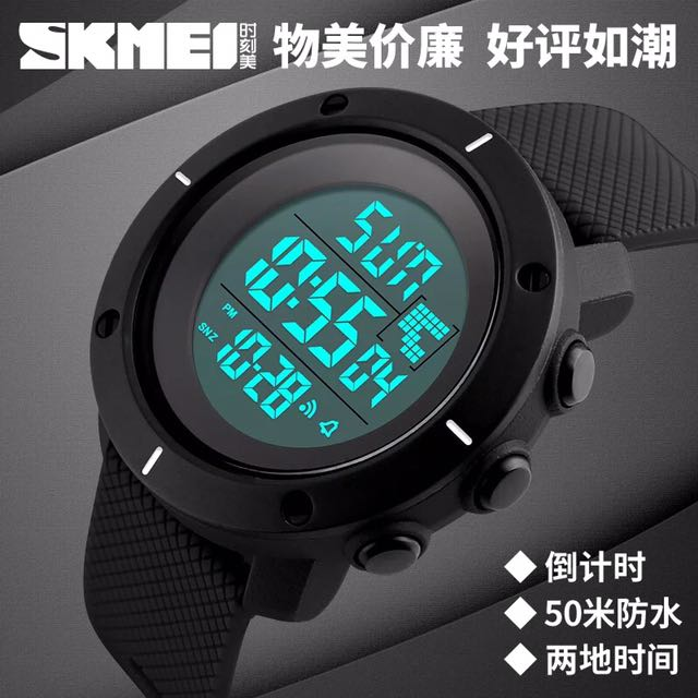 SKMEI Led Sports Watch