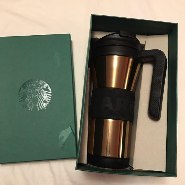 Starbucks Tumbler - Copper