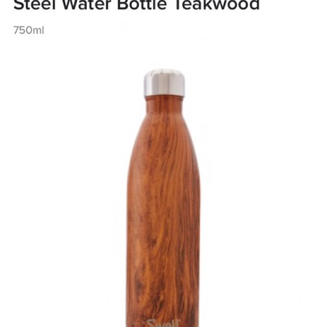 S'well Brand New Hand Painted Wood  750ml Bottle