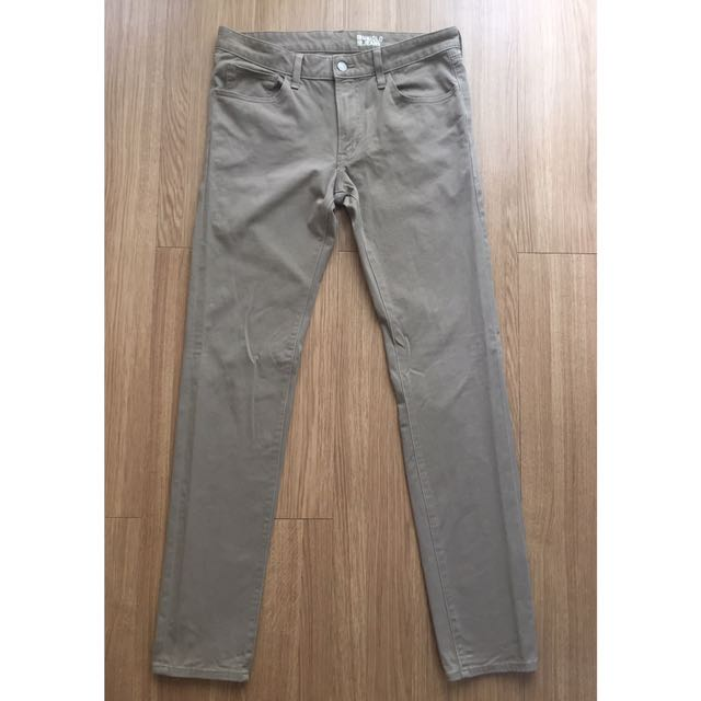 Uniqlo Slim Fit Khaki Pants