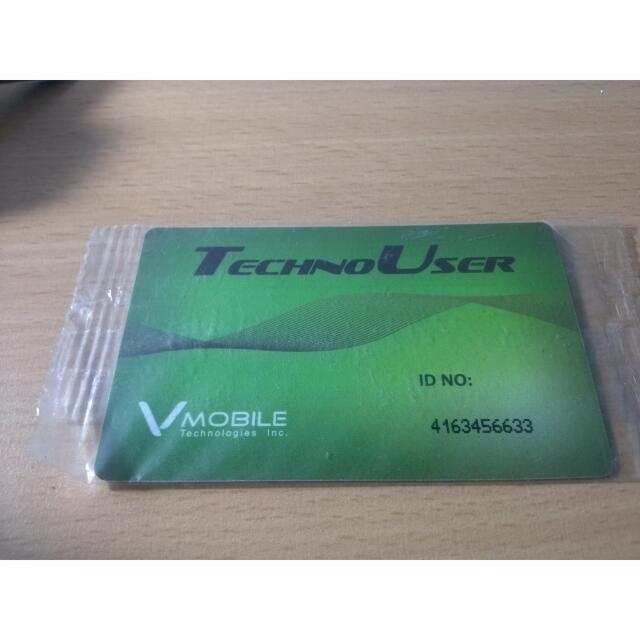 Vmobile / Loadxtreme Eloading Access Card