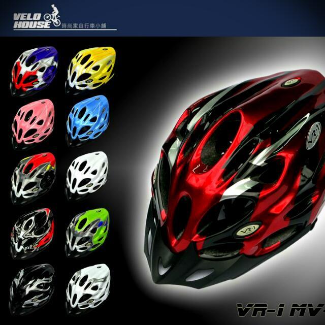 VR-1 MV-21 helmet