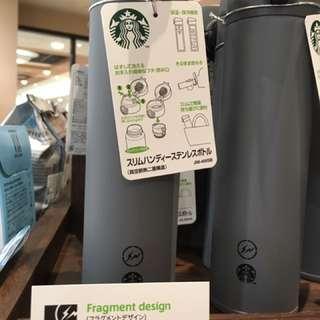 fragment design x Starbucks Insulation 灰黑色保溫壼