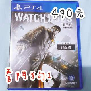 ps4 遊戲 看門狗