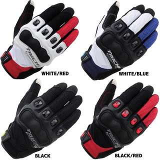 [INSTOCK] RS Taichi412  Surge Mesh Glove