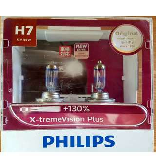 Philips Bulb 100% Original (Made In Germany) X-TREME VISION
