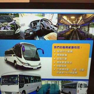 本公司提供香港及中港過境租車服務,我們擁有不同類型的豪華旅遊巴士,迎合不同顧客所需,中港過境豪華七人車7座,8座,16座及45座等,保證能配合不同客戶所需
