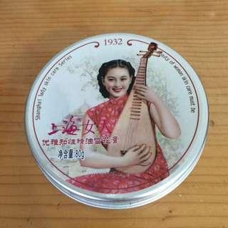 全新 上海精油雪花膏