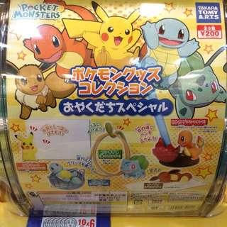 Pokemon Gachapon Stationary (Takara Tomy)