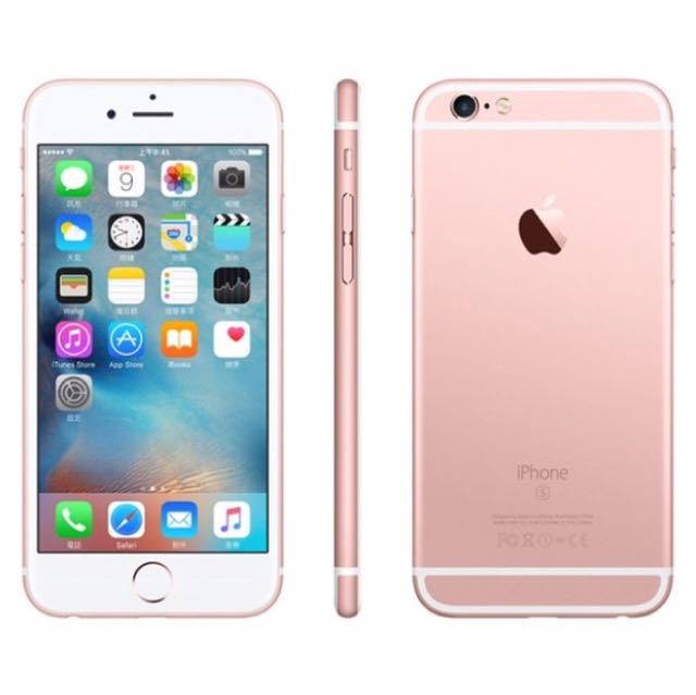 9新 APPLE iPhone 6S 玫瑰金.7吋 64G
