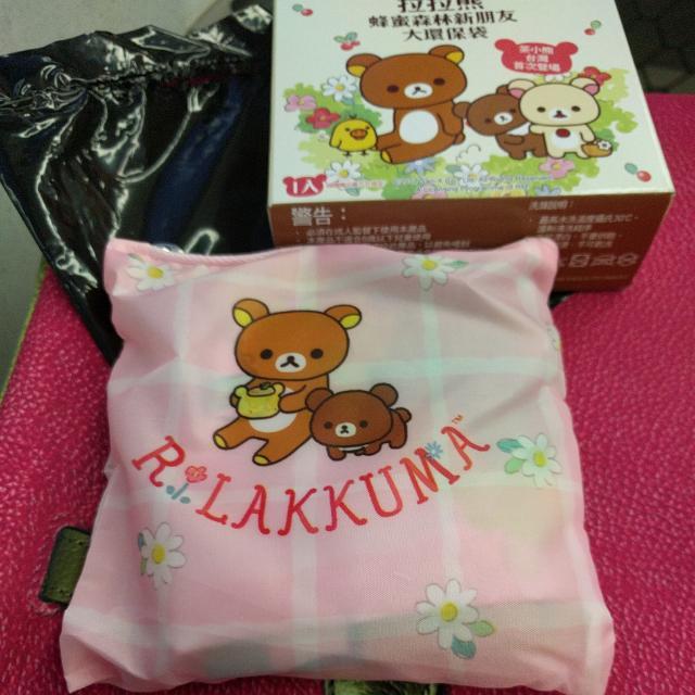 全新拉拉熊環保袋#六月免購物直接送