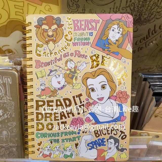 【查克與凱拉】迪士尼 美女與野獸 筆記本
