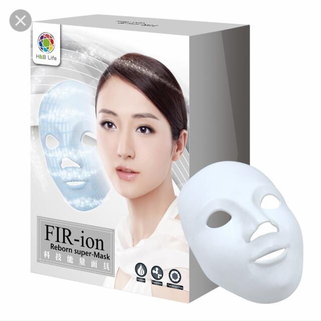 負離子 能量面具 正品 遠紅外線功能