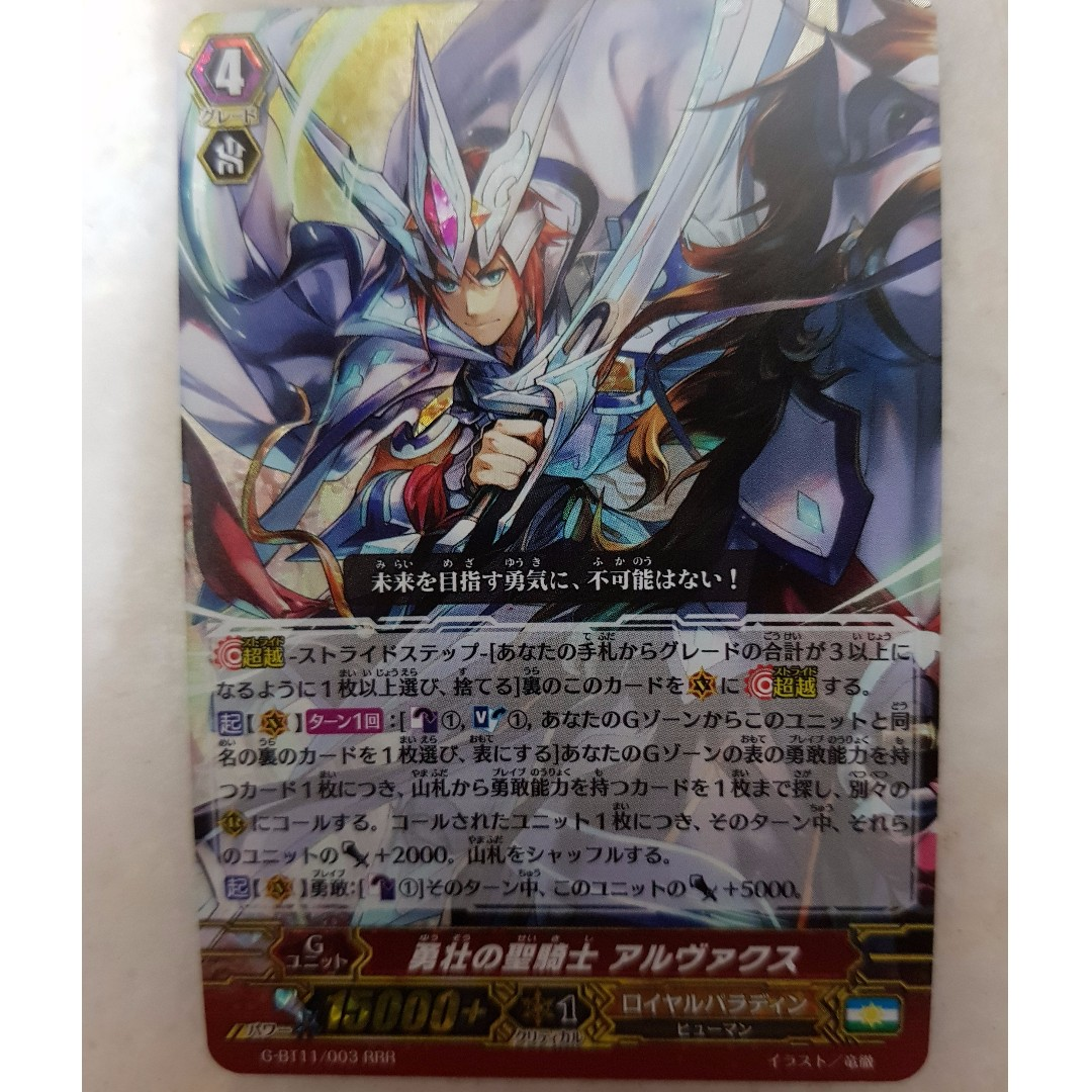 M19 4x Volley Veteran MTG Core Set 2019 NM Magic Regular