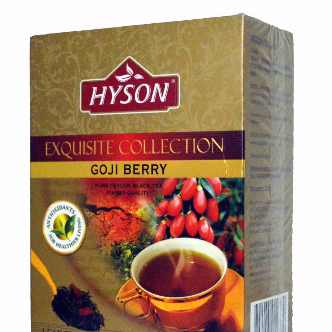 Goji Berry Green Tea Hyson Exquisite Collection Food Drinks