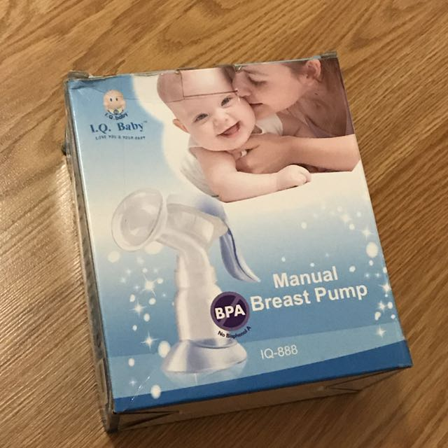 IQ Baby Breast Pump