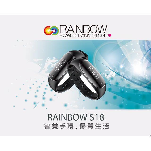 Rainbow S18智能手環 智慧手環 血壓手環 心律手環 運動手環 小米 小米手環2 專用APP 生活防水30大功能