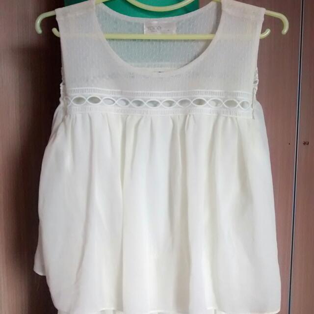 Yoco White Dress