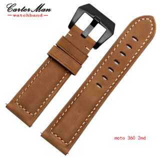 Moto 360 2nd Gen 22mm Leather Band