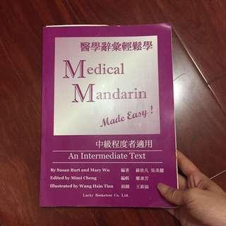 Medical Mandarian