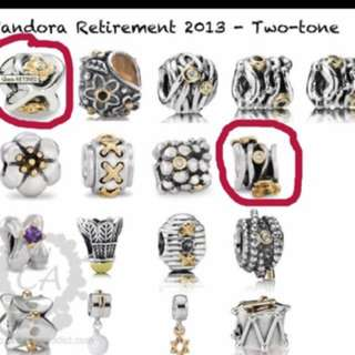 Wtb Those Pandora Charms