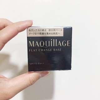 Maquillage毛孔隱形膏 #美妝5折出清