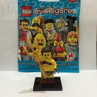 Lego Minifigure Gladiator (series 17)