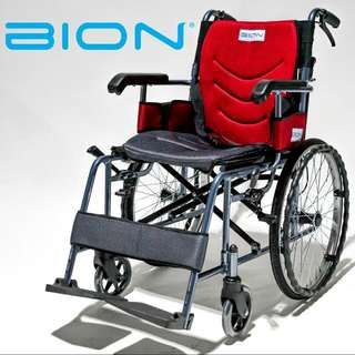 RENT Wheelchair: $3/Day SG LOWEST RATE