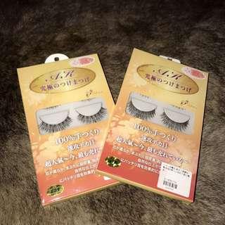 Japanese Fake False Eyelashes