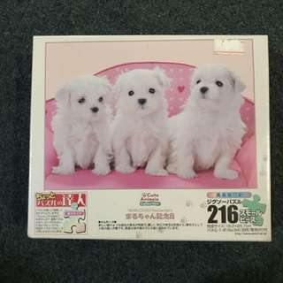Cute Puppies Puzzle - Made in Japan