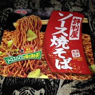 Kimchi Or Shou Yakisoba Authentic From Japan