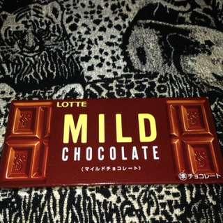 Lotte Mild Chocolate